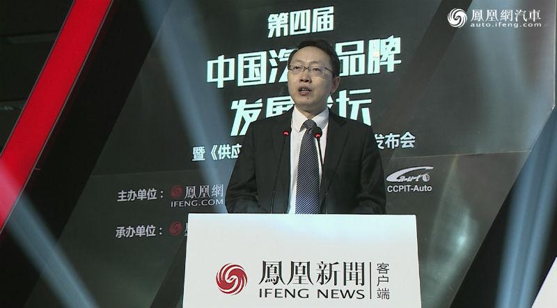 上海自贸区王华:为汽车行业构筑优质营商环境