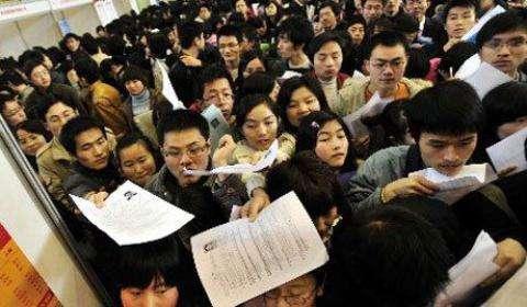 公务员考试缩招企业招聘放缓 招聘门槛提高