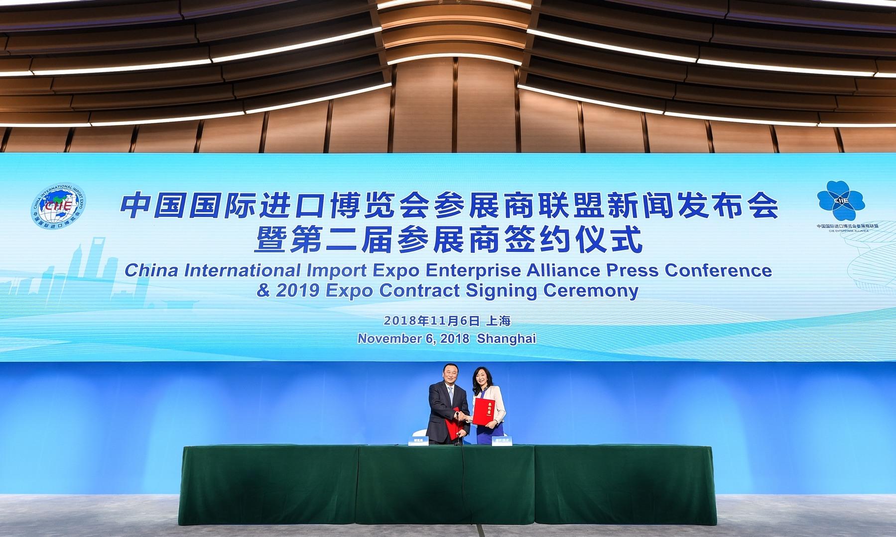 志在中国智驱未来捷豹路虎亮相首届中国国际进口博览会_凤凰彩票