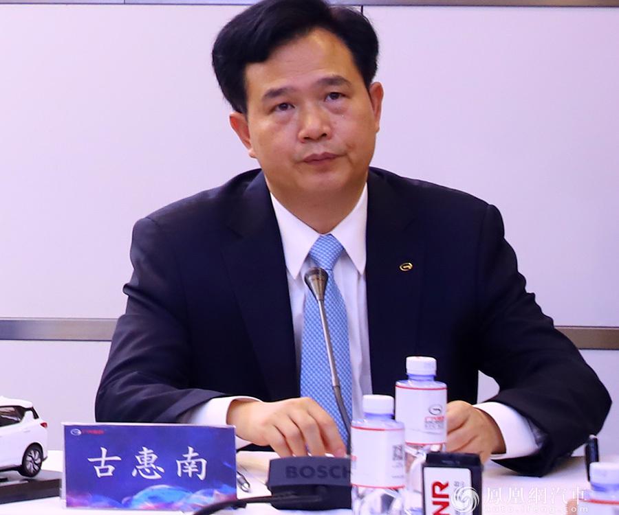 古惠南:廣汽新能源以全新戰略車型為起點,明年有望爆發增長