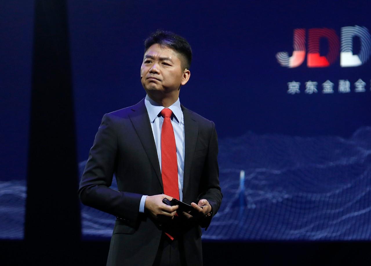 刘强东身价跌至47亿美元 年初至今蒸发49.8%