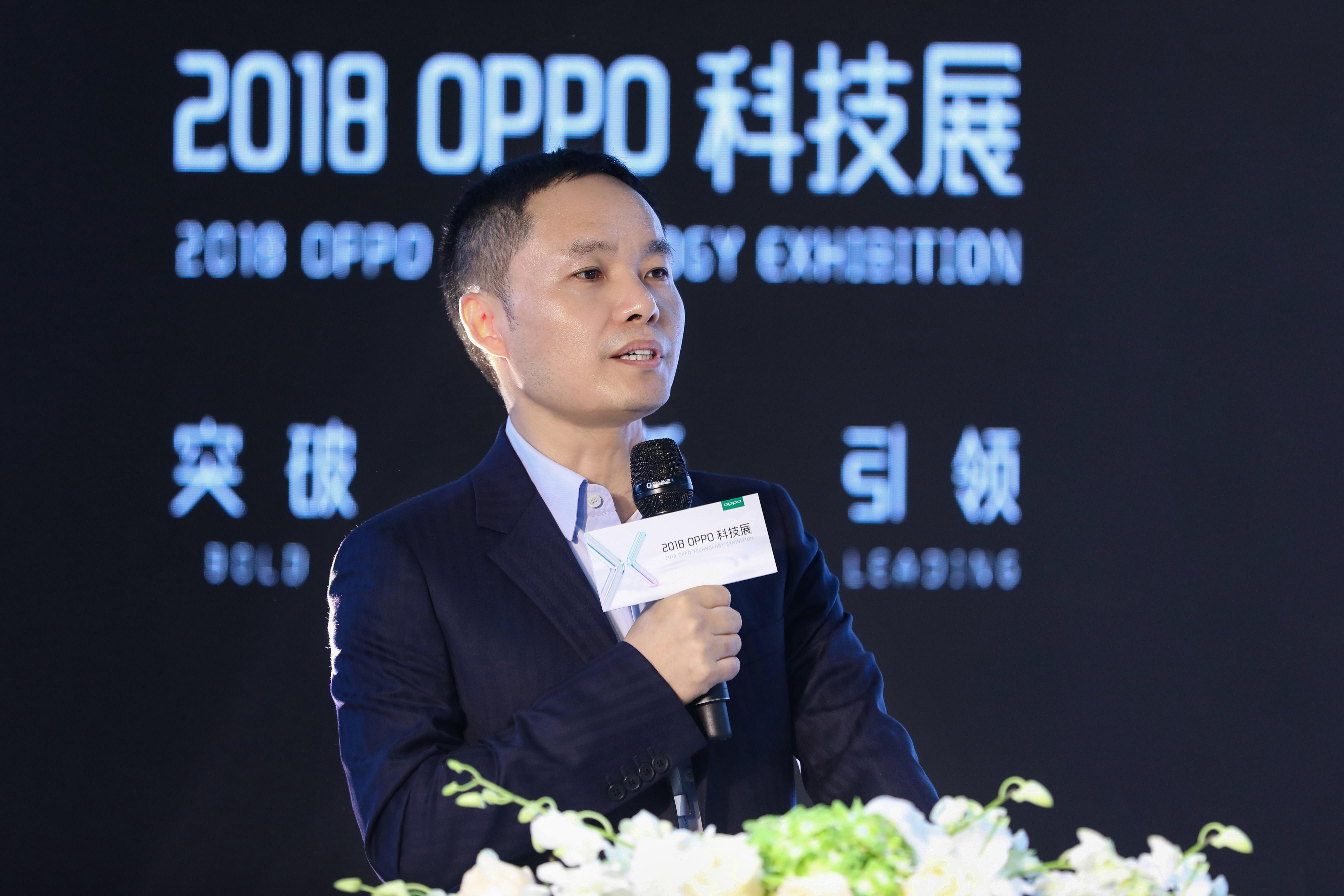 OPPO陈明永:明年研发投入100亿,将推智能手表等移动终端