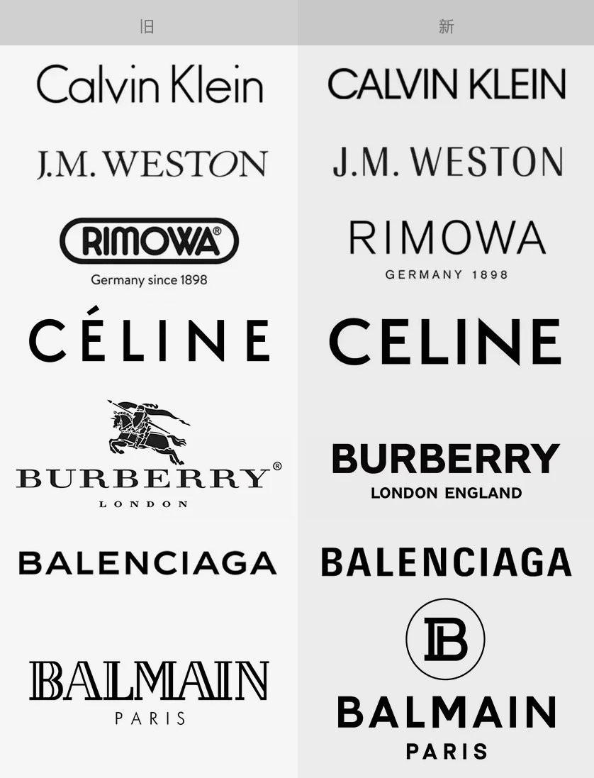 dior logo Dior的新Logo长这样?那些经典的大牌标志将一去不复返了