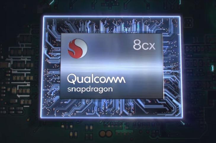 高通骁龙8cx PC芯片