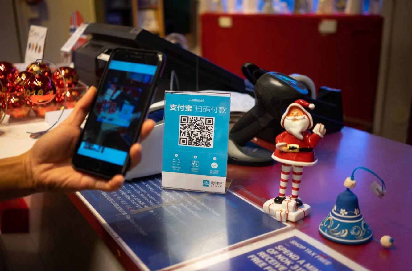 """支付宝进入挪威 中国二维码标准促成欧洲首个移动支付""""一码通"""""""