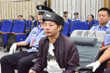 湖南原警察陈建湘二审维持死刑原判