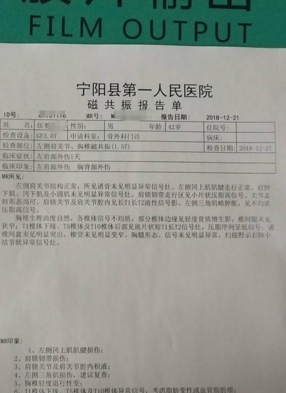 8名湖南农民工前往山东讨薪受阻 现场阻
