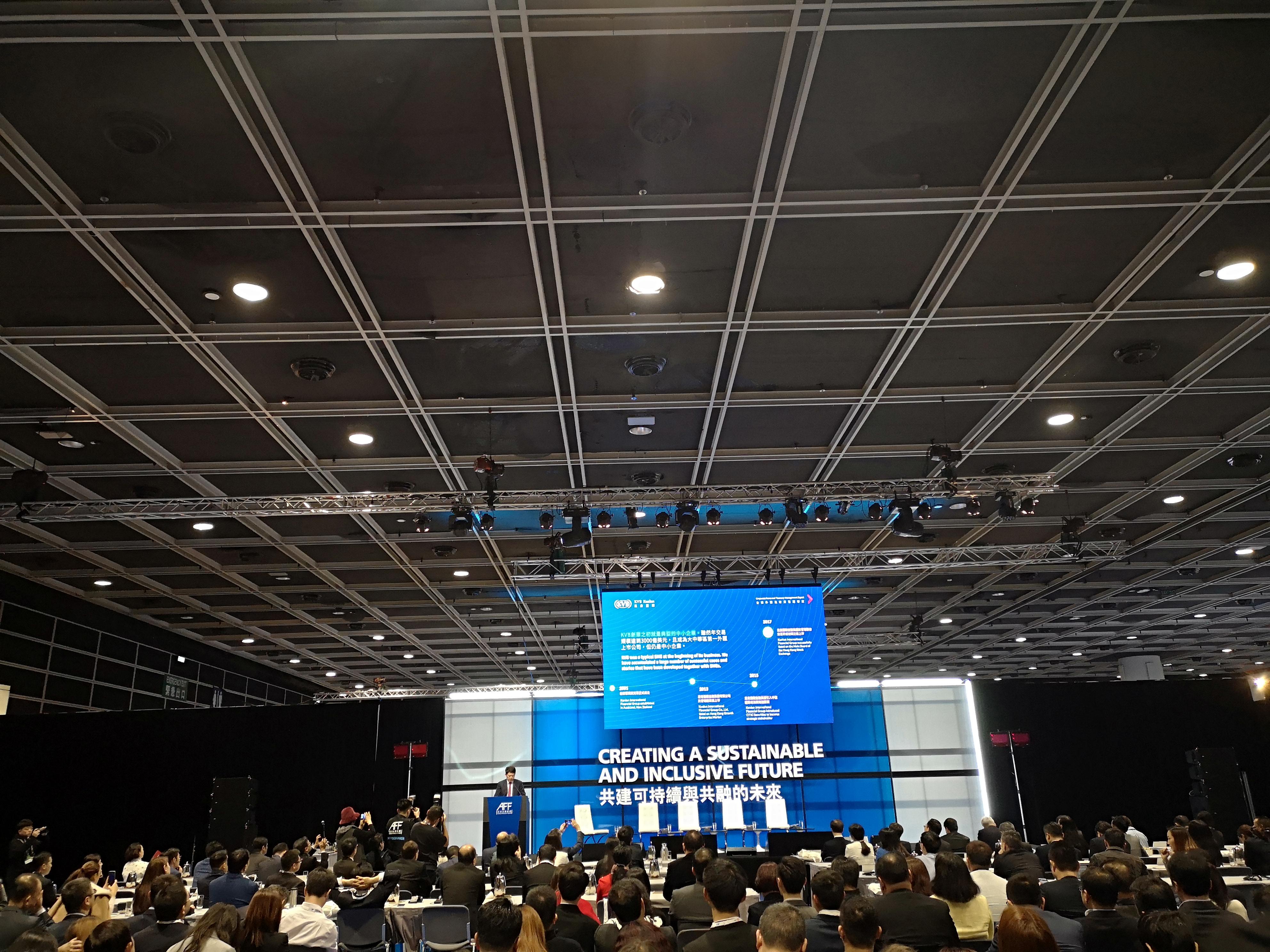 KVB昆仑国际刘欣诺:贷款并不能解决中小企业的所有问题
