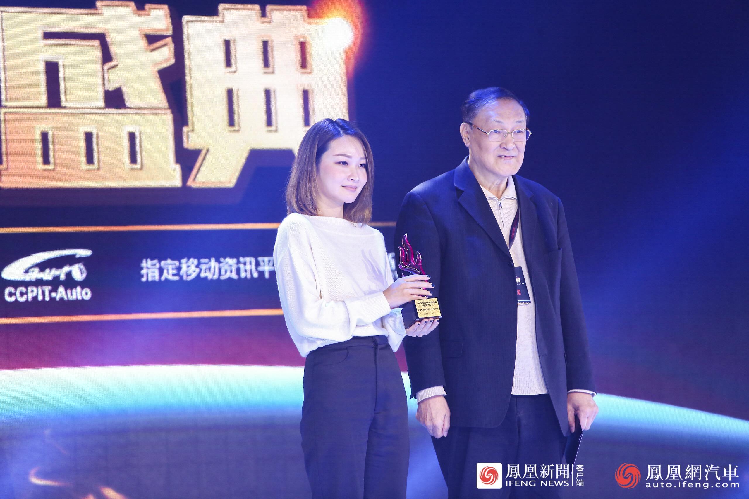 2018中国汽车年度盛典:年度SUV-全新林肯领航员Navigator_七星彩