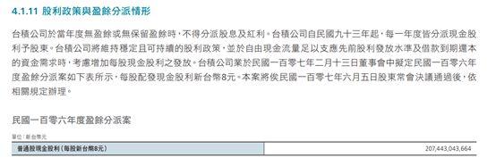 """欧美发达国家躺超日本!打破东亚""""地狱模式""""靠中国"""