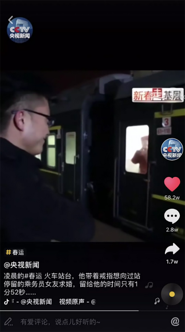 "Sedo榜: RX.COM百万美金易主!7F.COM中六位成交! 两杂9J.com以40万元易主!""金州""域名25万元成交!"