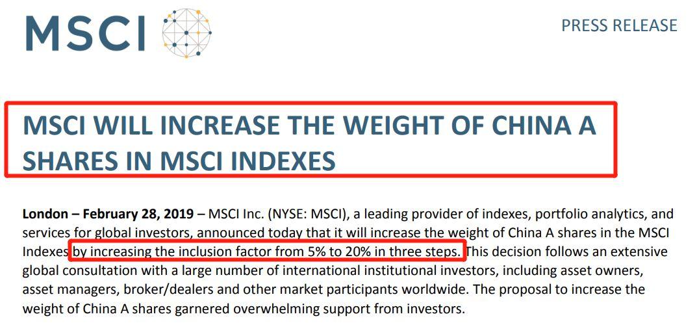 突发!A股纳入MSCI猛增3倍,5000亿巨资或狂买421股