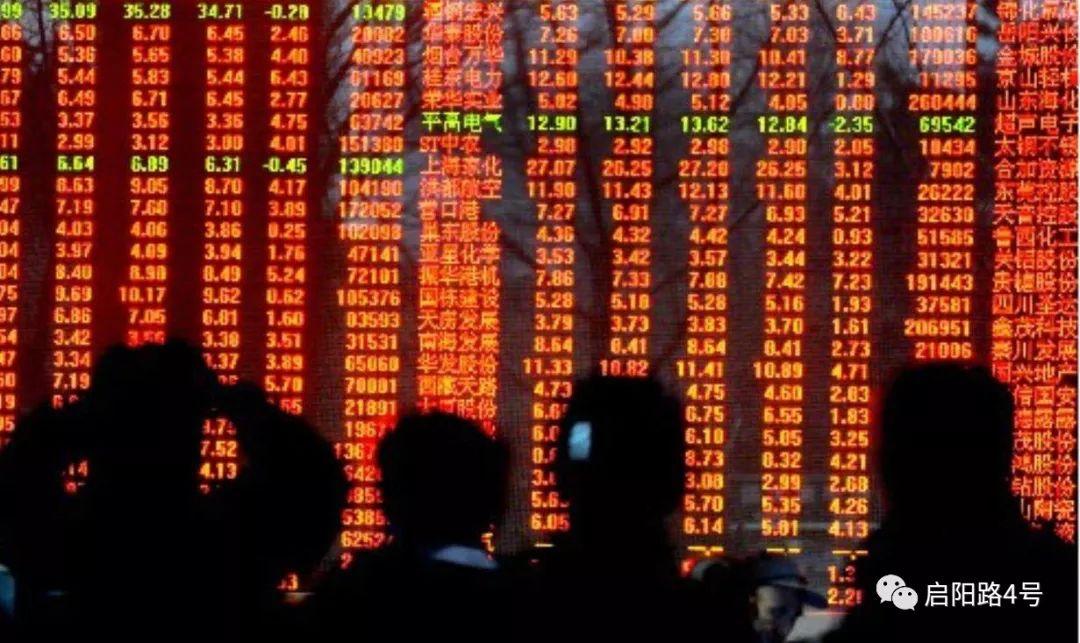 [北京正规配资公司]揭秘疯狂配资:宣称两天搞一亿 北京最大配资公司疑换马甲