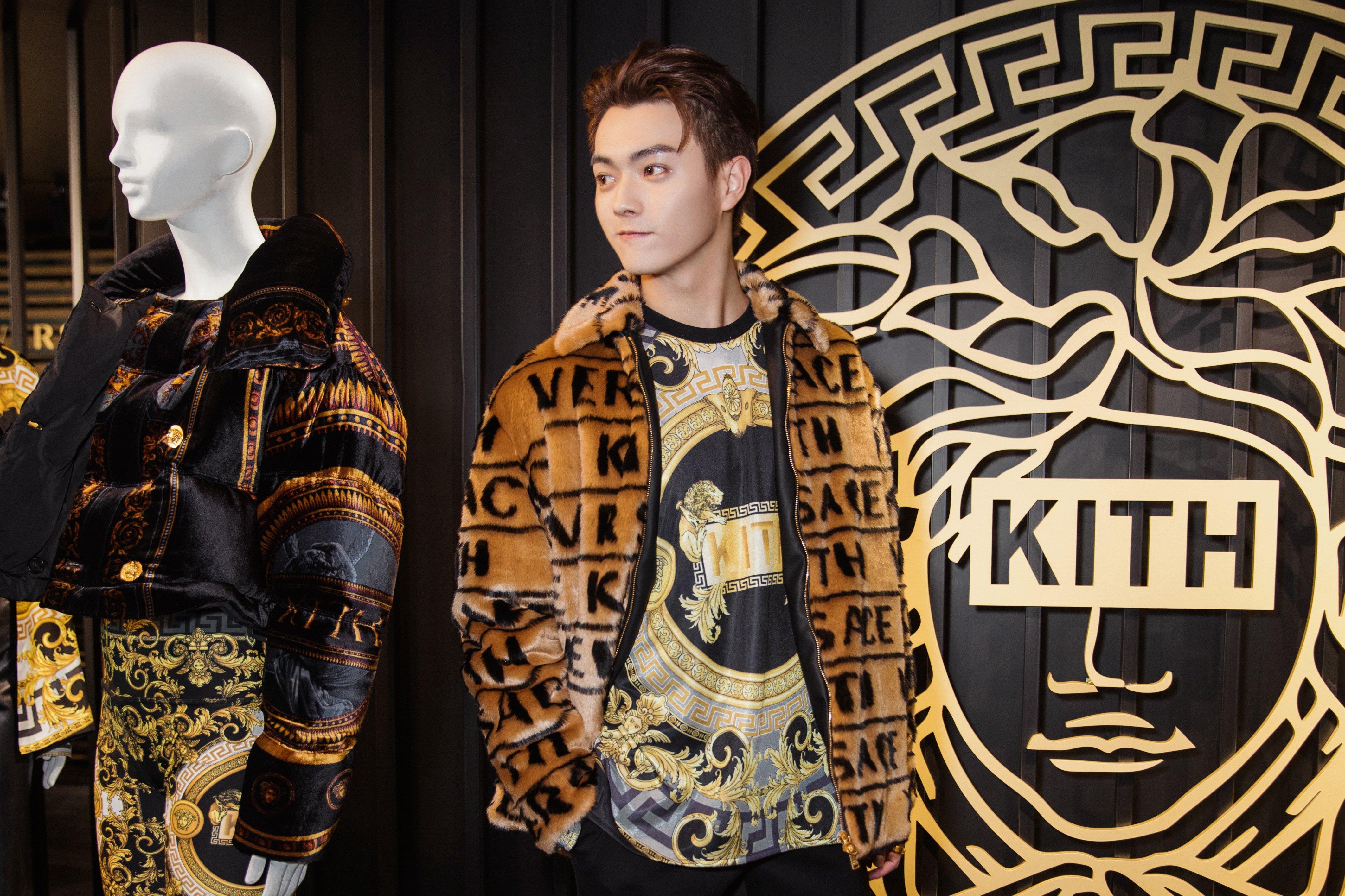 Kith与Versace携手推出首个联乘系列中国市场隆重上市