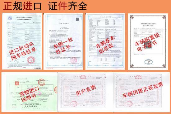 电话:18002126567 刘经理 (可加微信 支持分期)