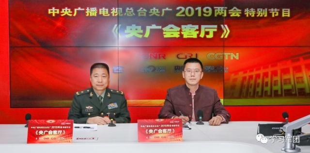 """中国的太空计划不是""""插旗子"""""""