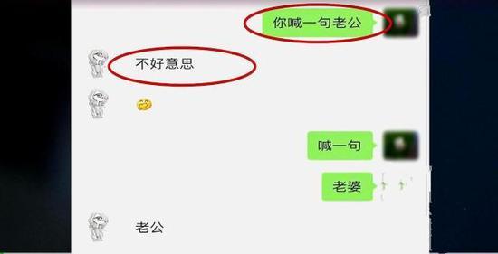 男子网恋2年转账105万 不料 女友 却是男儿身图片 11676 550x281