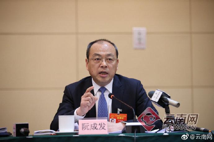 阮成发答记者:如果云南旅游出了问题,你肯定不饶我