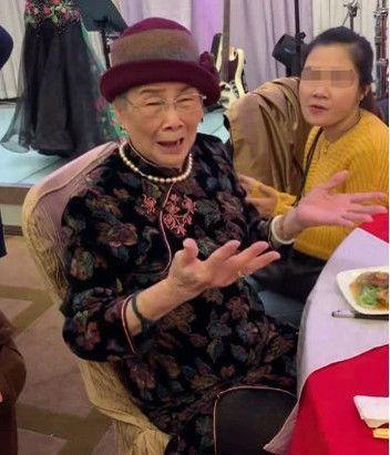 梅艳芳母亲办95岁寿宴。