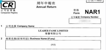 港媒曝杨幂刘恺威上亿资产未分割