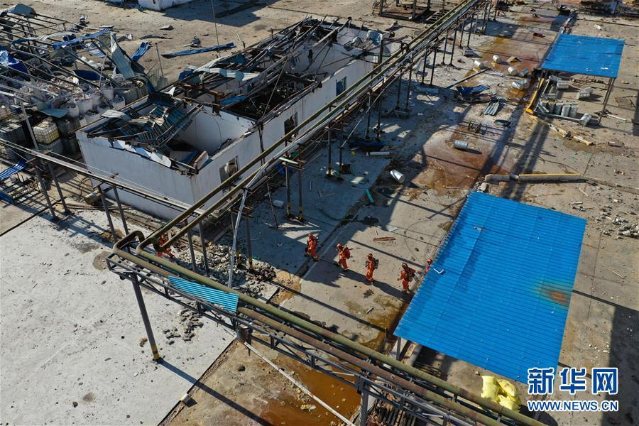 (新华视界)(1)江苏响水化工厂爆炸事故死亡人数升至44人
