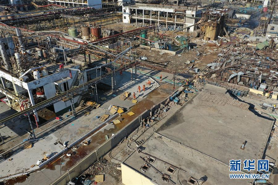 (突发事件)(3)江苏响水化工厂爆炸事故死亡人数升至44人