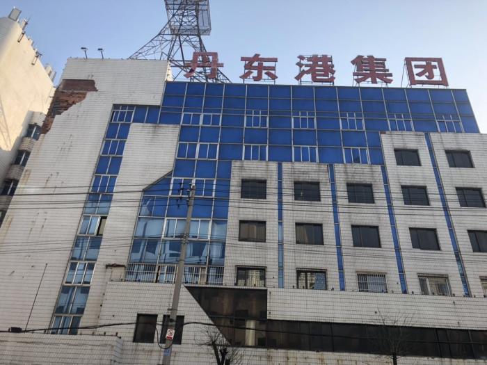 """实控人失联,丹东港489亿债务危机的""""诈尸""""谎言"""