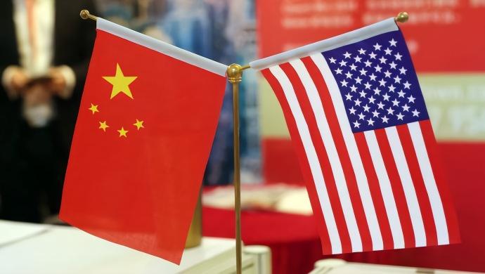 第九轮中美经贸磋商讨论了协议文本 取得新进展