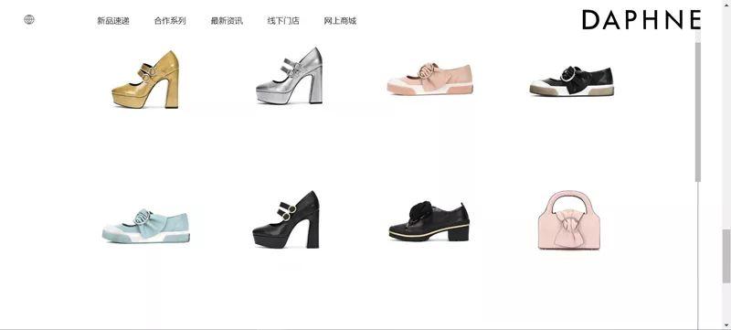 一代鞋王怎么把钱作没的:关店4000家 (组图)