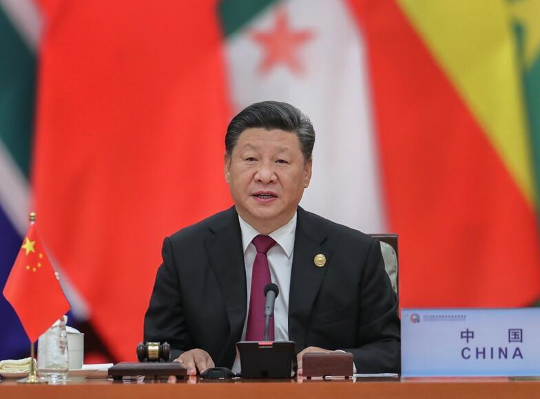 2018年9月4日,中非合作论坛北京峰会圆桌会议在北京人民大会堂举行。国家主席习近平主持第一阶段会议。