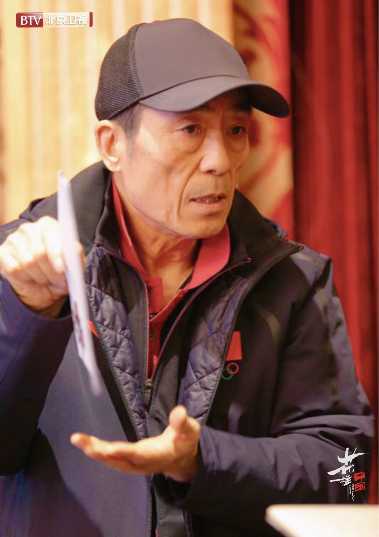 """《花样中国》:张艺谋的""""一场艺术试验与青春对话"""""""