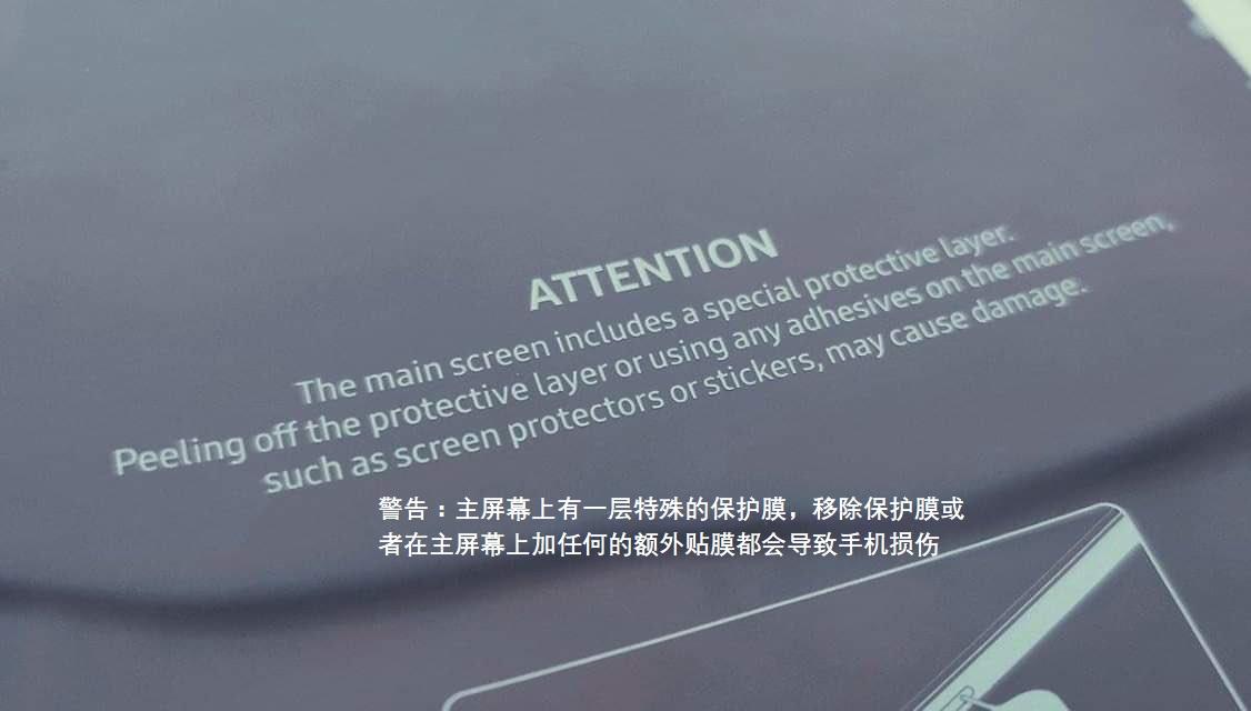 三星回应折叠屏手机故障报道:将全面调查故障