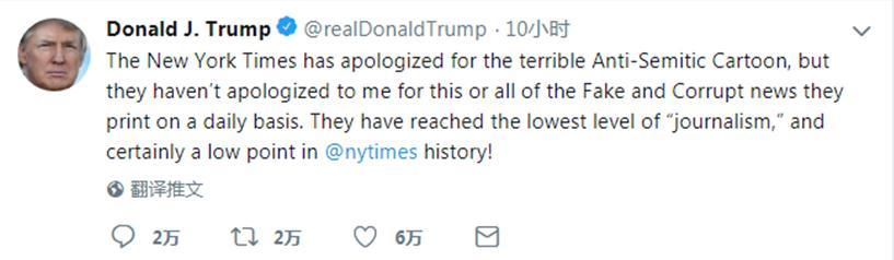 """《纽约时报》为反犹漫画道歉,""""主角""""特朗普不买账"""