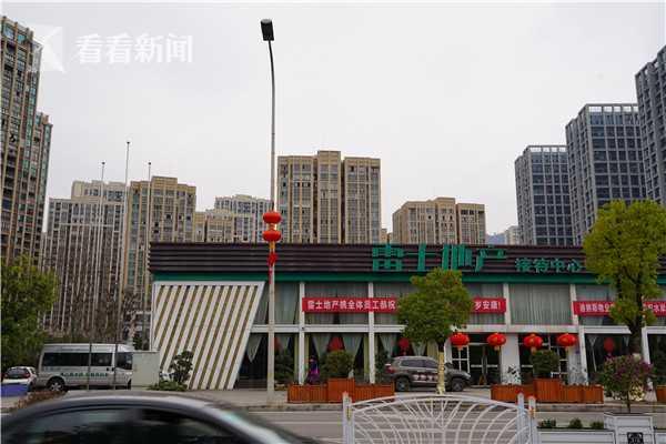 位于重庆万州区的雷士地产。