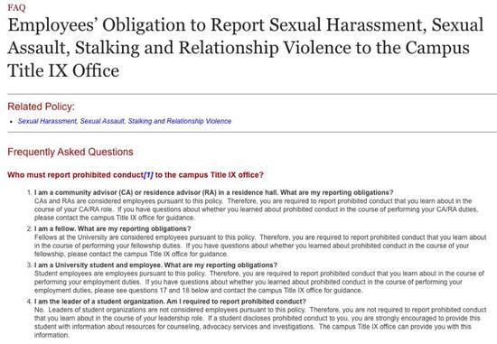 (圖片來自明尼蘇達大學官網截圖,明尼蘇達大學要求教職員工和學生有義務報告性騷擾案)