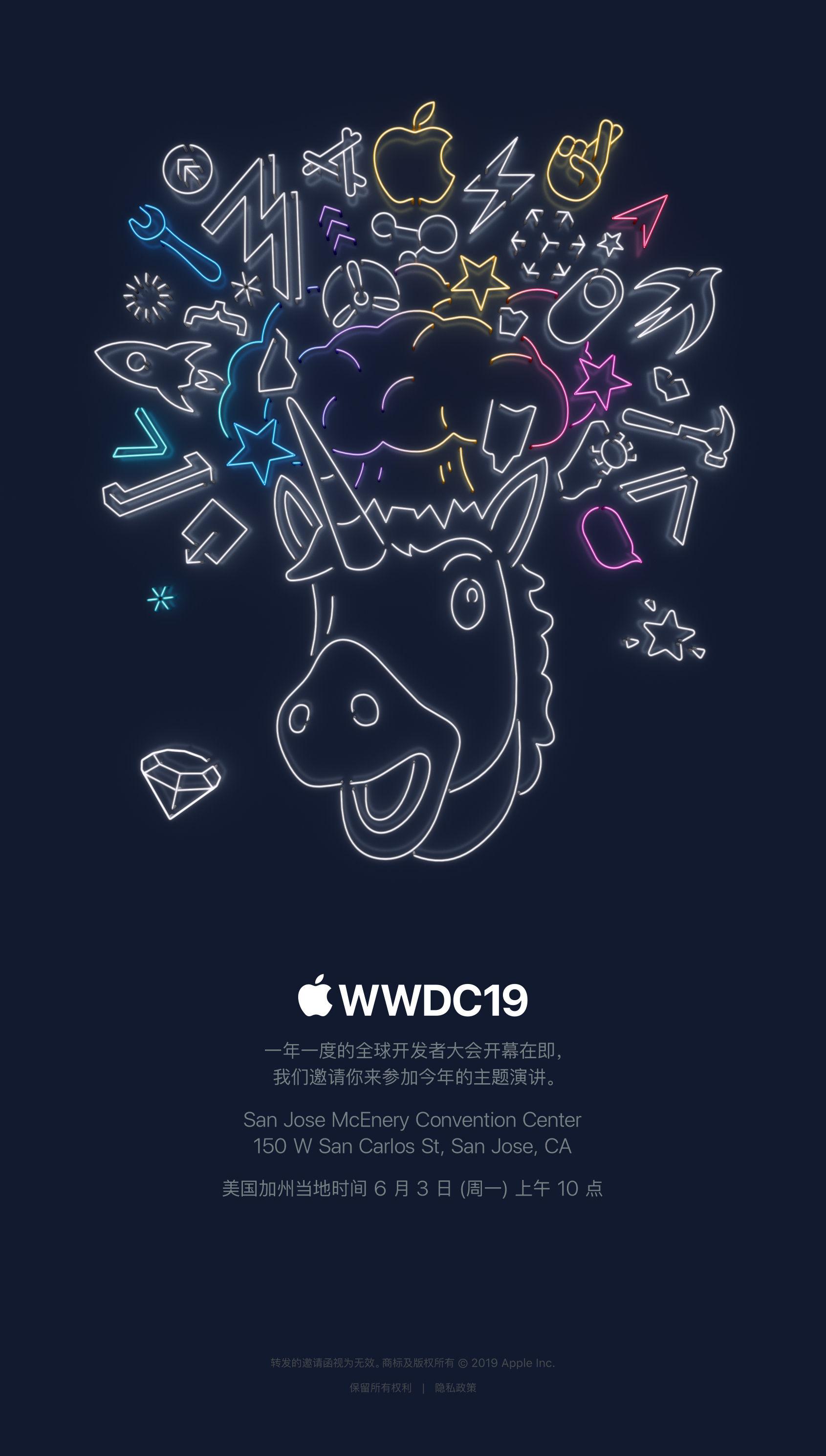 Apple发出WWDC19媒体邀请函:会有重磅硬件产品吗