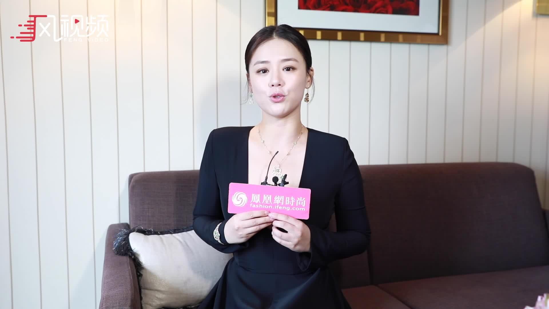 凤凰网时尚专访马思纯