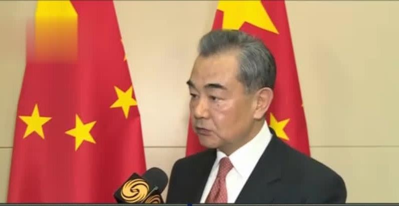 独家 王毅接受凤凰卫视访问:美方霸凌行径不会得到国际认可