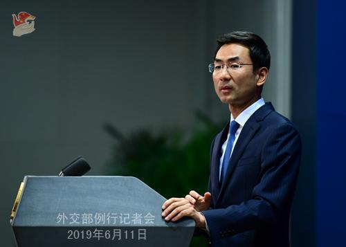 新西兰称重新考虑将杀人嫌犯引渡到中国 中方回应