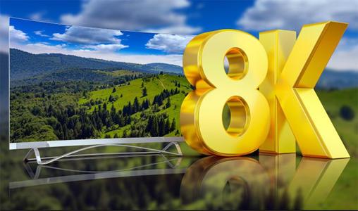 5G已来!距离8K普及的时代还有多远?