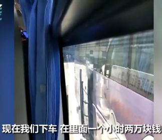 ?#21152;?#24378;制游客1小时消费2万桂林市文旅局通报