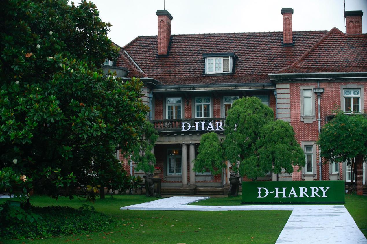 带一颗文艺之心,游离过去与未来|D-HARRY五周年庆&LISACHINO品牌发布会