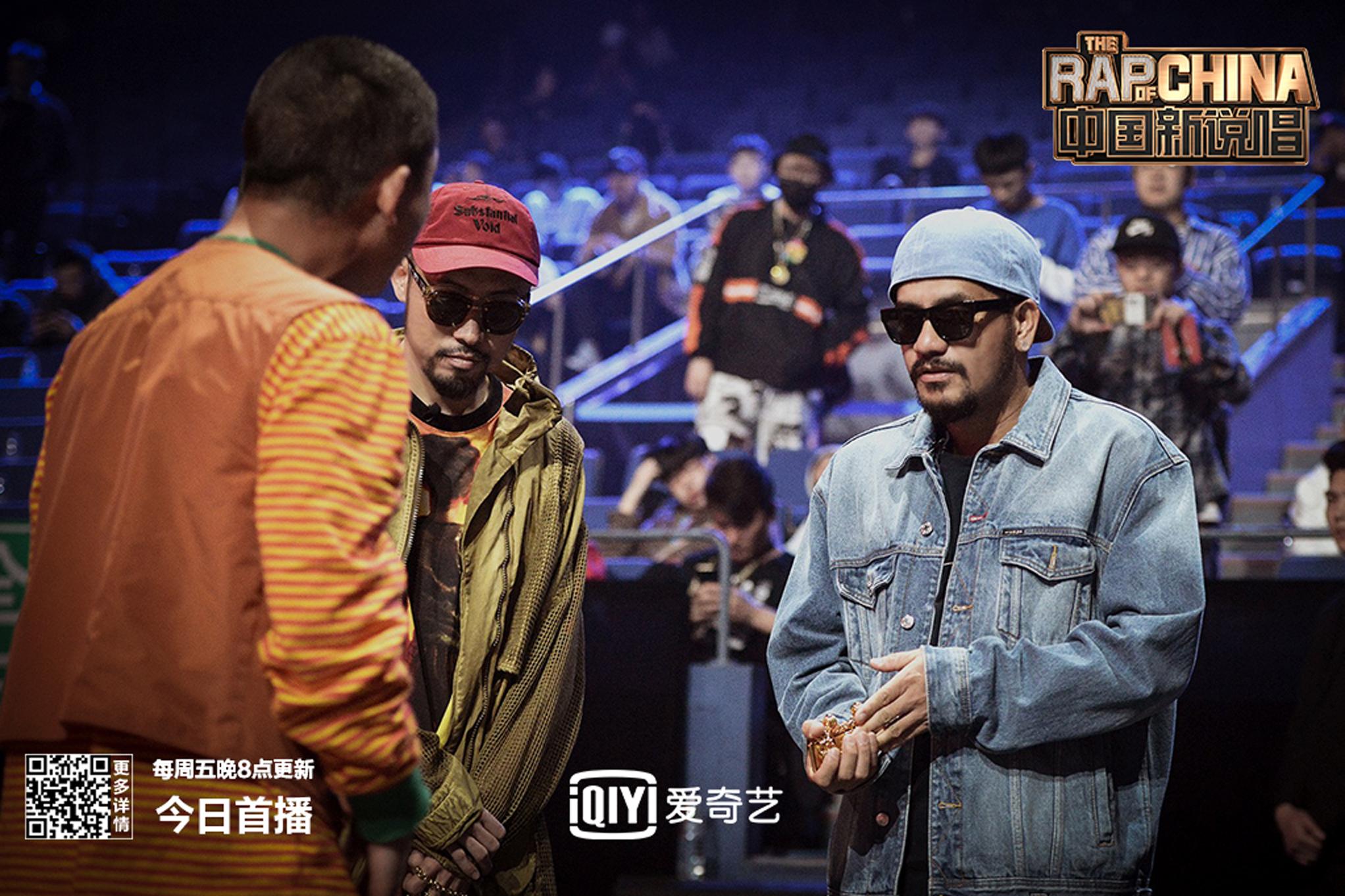 《中国新说唱》2019今晚上线 吴亦凡全场寻punchline