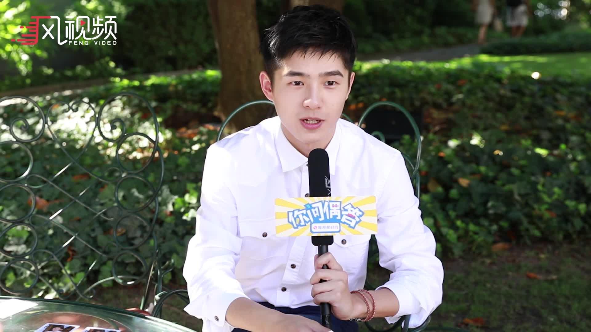刘昊然:我最想要的车就是是它!