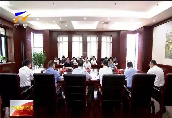 中央督导组要求后 省级党政一把手把这六人叫到一起