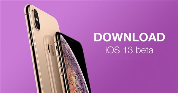 免费无损升级!iOS 13描述文件开放下载