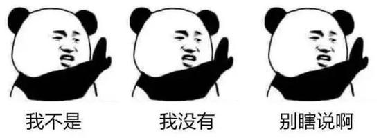 据了解,该名王姓男子今年35岁温岭本地人。