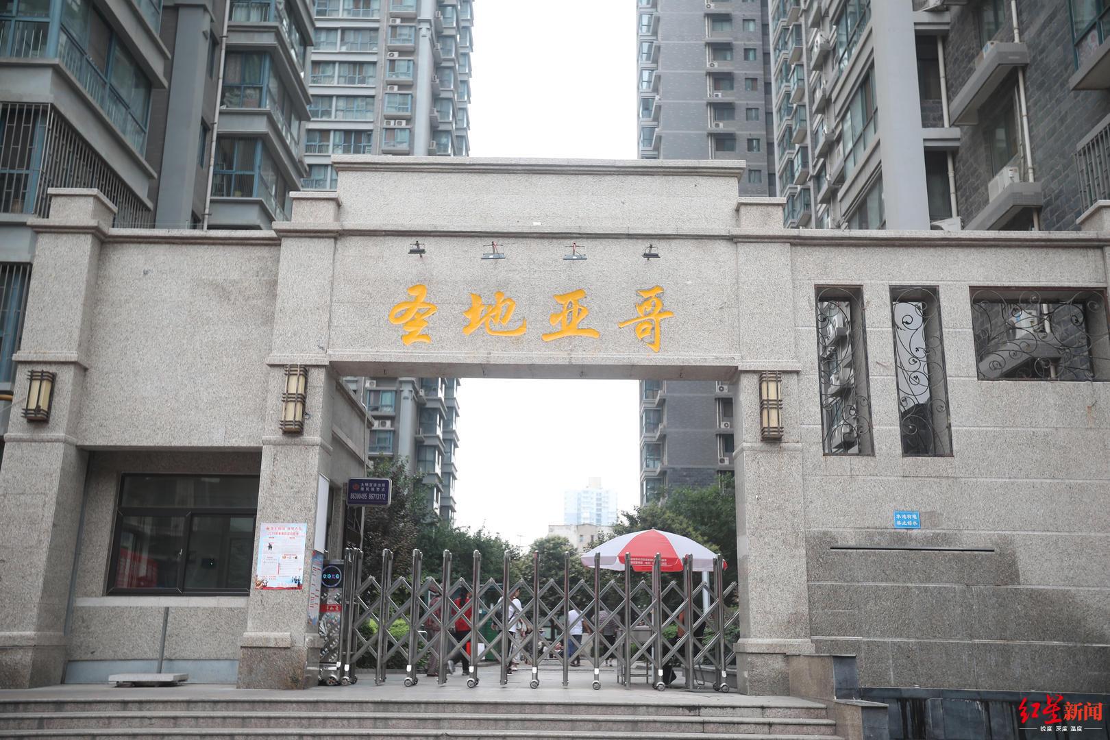 河北民政厅:要改名先问老百姓答不答应(图)