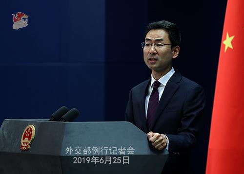刘鹤与美代表通话是中美已重启磋商?外交部回应