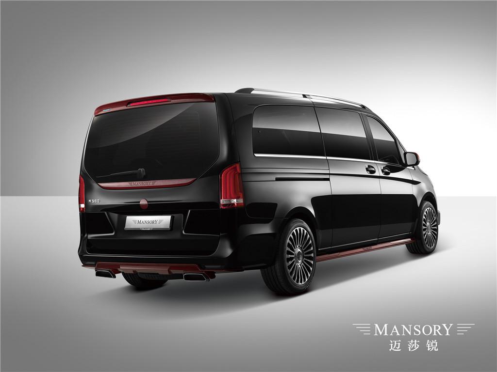 Mansory迈莎锐魅速版M580改装商务车    电话400-168-8588